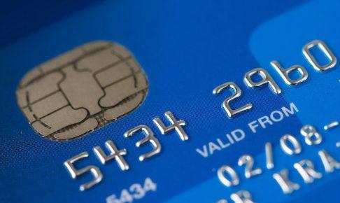 サラリーマンへおすすめのクレジットカード