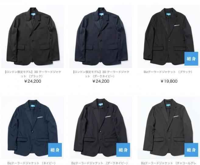 WWSのジャケット